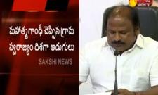 YSRCP Leader Sudhakar Babu Fires On Chandrababu Naidu AND Yellow Media - Sakshi