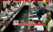 TTD Board Members Take Oath In Tirumala