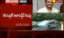 Hyderabad, Azharuddin ELected As President oF HCA - Sakshi