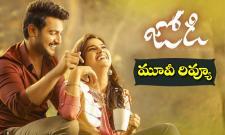 Jodi Telugu Movie Review - Sakshi
