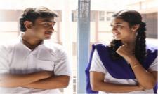 Venky Sad Ending Telugu Love Story - Sakshi