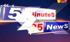 5 Minutes 25 News 12th Oct 2019 - Sakshi
