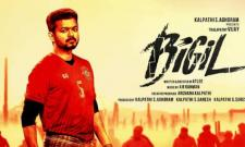 Bigil Official Trailer is Out - Sakshi