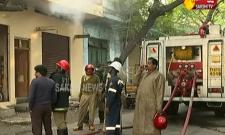 Fire Accident Near MJ MArket Nampally