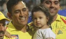 Indian Cricketers Blessed With Beautiful Baby
