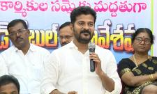 MP Revanth Reddy Participated in the Round Table Program Organized by PRTU - Sakshi