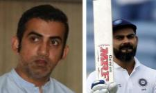 Gambhir Explains What Separates Between Kohli And Others - Sakshi