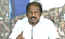 YSRCP MLA Sudhakar Babu Slams Chandrababu Naidu