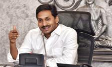 Rythu Bharosa Amounts Increses To Rs.13,500 By YS Jagan - Sakshi