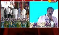Minister Kurasala Kannababu Comments On Rythu Bharosa Scheme - Sakshi