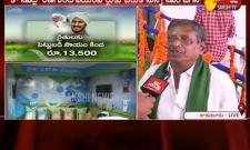 AP CM YS Jagan To Launch Rythu Barosa
