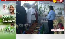 Rythu Bharosa: YS Jagan Visits Farmer Stalls in Kakatur