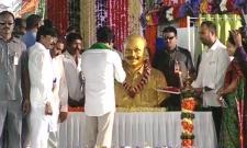 AP CM YS Jagan Launches YSR Rythu Bharosa Scheme