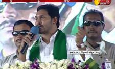 AP CM YS Jagan speech at 'Rythu Bharosa' scheme launch