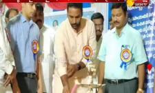 Rythu Bharosa Scheme Launch
