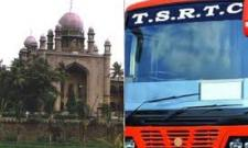 Relief For TSRTC Workers in High Court