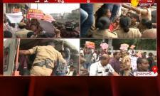TRT, PET Qualified Aspirants Stage Protest in Pragathi Bhavan