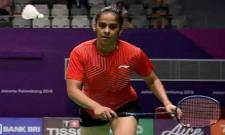 Denmark Open Saina Nehwal Crashes Out In First Round - Sakshi
