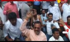 TSRTC Employees Protest Against KCR At Hayathnagar