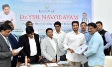 AP CM YS Jagan Launch YSR Navodayam Scheme