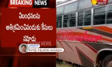 RTA Raids On JC Travels In Anantapur - Sakshi