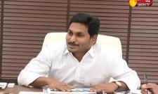 YSR Navodayam Scheme in Andhra Pradesh