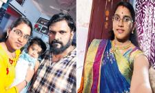 Married Woman Commits Suicide in Hyderabad - Sakshi
