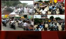 All Parties Support For TSRTC Strike