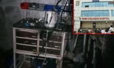 Fire breaks out in Shine children hospital