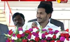 CM Jagan Speech At Police Martyrs Commemoration Day Event