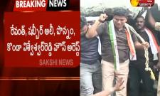 TSRTC Strike:High Tension at Pragati Bhavan