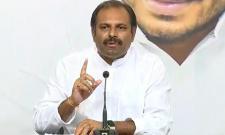 Gadikota Srikanth Reddy Slams Chandrababu Naidu