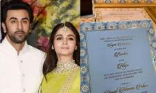 Fake Wedding Card Of Alia Bhatt And Ranbir Kapoor Is Going Viral - Sakshi