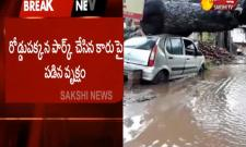 Heavy rain lashes in Krishna district