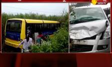 Narayana School Bus Accident At Vizianagaram District