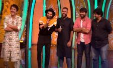 Meeku Matrame Chepta Movie Team Enter To Bigg Boss House - Sakshi