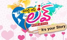 World Of Love Your The Writer To Your Love Story - Sakshi