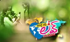 Teenagers Opinions on Love Related Issues - Sakshi