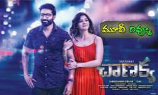 Chanakya Movie Telugu Review, Rating - Sakshi