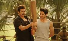 Venkatesh And Naga Chaitanya Venky Mama Movie Teaser Released - Sakshi