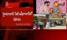 Hyderabad, Bride Groom Committed Suicide in Function Hall - Sakshi
