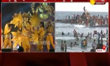 Bheemili Utsav Celebrations in Visakhapatnam
