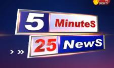 5 Minutes 25 News 7AM 11th Nov 2019 - Sakshi