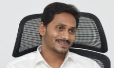 CM Jagan Launches AP Outsourcing Corporation - Sakshi