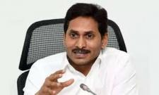 YSR Agri Labs to be set up by next Kharif