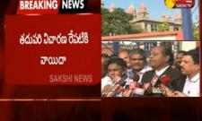 Telangana High Court On TSRTC Strike  - Sakshi