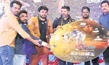 Director Shree Tarak New Movie Vidhibalalam - Sakshi