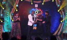 Bigg Boss Telugu Registered Highest TRPs For Its Grand Finale - Sakshi