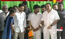 AP CM YS Jagan Launched Mana Badi Nadu Nedu At Ongole