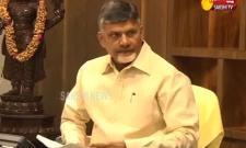 YSRCP Leaders Slams Chandrababu Naidu Over Sand Deeksha